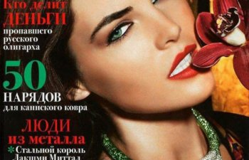 Cover of Tatler magazine